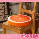 超仿真水果風格彩印坐墊-柳橙