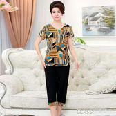 媽媽裝套裝40-50歲中老年短袖上衣中年女裝t恤寬鬆大碼兩件套    琉璃美衣