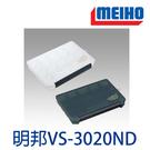 漁拓釣具 明邦 VS-3020ND (盒子)