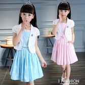 童裝女童披肩連衣裙2018新款夏裝童裙兒童中大童女孩短袖公主裙子-Ifashion