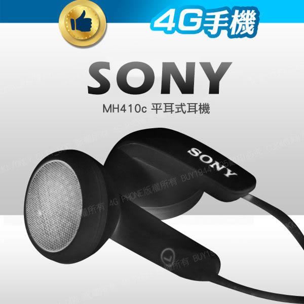 SONY原廠耳機 MH410c Xperia C3 C4 C5 M M2 M4 M5 原廠線控耳機 平耳式【4G手機】