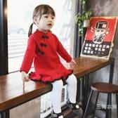 兒童女寶寶針織上衣毛衣旗袍裝上衣花邊長袖洋裝過年裝公主裙子