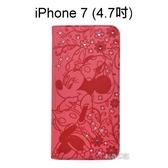 迪士尼貼鑽皮套 [米妮] iPhone 7 / iPhone 8 (4.7吋)【正版授權】