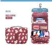 洗漱包旅行防水化妝包大容量男女士出差旅游梳洗包洗漱用品收納袋