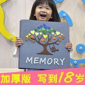 萬聖節狂歡   寶寶相冊成長記錄影集相冊粘貼式diy手工制作紀念冊幼兒園記錄  無糖工作室