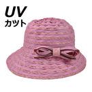 樂活夏日遮陽帽 皮繩蝴蝶結 粉色|遮陽帽 可折疊 遮陽帽 沙灘帽 帽子【mocodo 魔法豆】