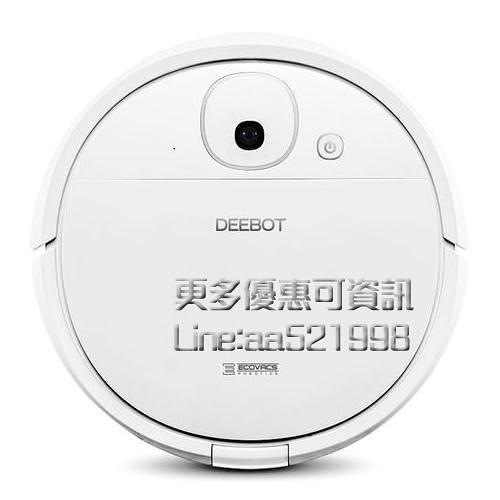 科沃斯官翻機掃地機器人拖地DJ35吸塵器DF45智慧家用全自動一體機 每日特惠NMS