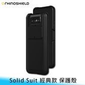 【妃航/免運】原廠 犀牛盾 SolidSuit ASUS Zenfone 7/7Pro 經典黑 保護殼 不退換貨