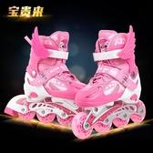 溜冰鞋兒童全套裝3-5-6-8-10歲男女直排輪滑鞋旱冰鞋成人初學者 英雄聯盟
