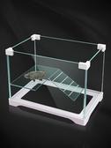 烏龜缸 小型養烏龜專用缸水陸缸帶曬臺別墅玻璃金魚缸巴西龜魚混養缸魚缸 JD 新品來襲