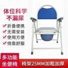 老人廁所椅病人坐便器蹲廁移動馬桶坐便椅坐便凳孕婦馬桶凳子 快速出貨