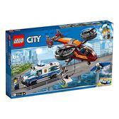 樂高積木 LEGO《 LT60209 》City 城市系列 - 航警鑽石搶刧戰╭★ JOYBUS玩具百貨