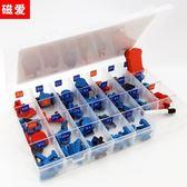 【春季上新】磁性英文大小寫字母套裝 益智兒童英語學習拼拼樂玩具小學生教具