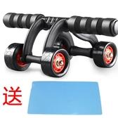 腹肌輪男練腹肌健身器材家用收腹器初學者鍛煉運動滾輪防滑健腹輪