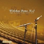 【停看聽音響唱片】【CD】Welchen Demo