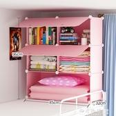 宿舍神器大學生必備寢室床上衣櫃收納整理神器臥室上鋪下鋪置物架
