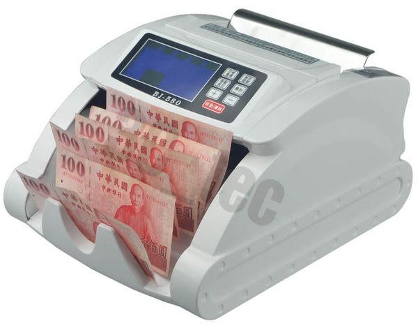 [ 點驗鈔機 BoJing 不同幣值可混鈔 BJ-580 BJ580台幣 ] 自動點驗~送外接顯示器