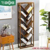 書櫃竹庭書架簡易書櫃創意樹形落地書架辦公室置物架現代客廳實木書架 MKS摩可美家