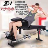 T1多功能健身器材啞鈴凳仰臥板家用仰臥起坐飛鳥摺疊健身椅臥推凳igo  印象家品旗艦店