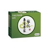 華陀冬蟲夏草雞精70g x12x2盒【愛買】