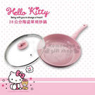 〔小禮堂〕Hello Kitty 陶瓷平...