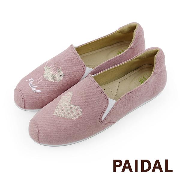 Paidal 幸福青鳥愛心毛線織紋平底樂福鞋懶人鞋-粉