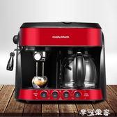 咖啡機家用意式半自動小型美式一體機辦公室商用蒸汽式摩飛MR4625 igo摩可美家
