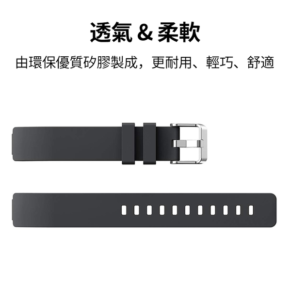 現貨 Fitbit Inspire HR 運動腕帶 替換帶 Inspire 矽膠腕帶 智能手環 智慧手錶錶帶