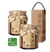 【台灣源味本舖】豆油伯黑豆豉280gx2入