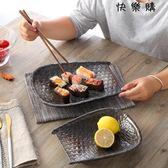 和風盤子日韓式盤子家用餐盤小菜盤