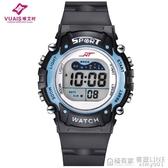 唯艾時兒童手錶男孩防水夜光小學生手錶運動多功能電子錶男童手錶 雙十一購物節