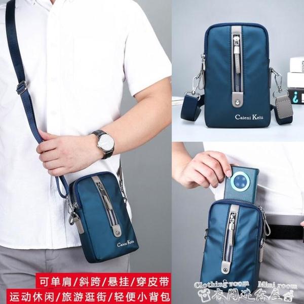 男士斜背包時尚側背包休閒男包豎款手機包運動背包韓版潮男小包包 迷你屋