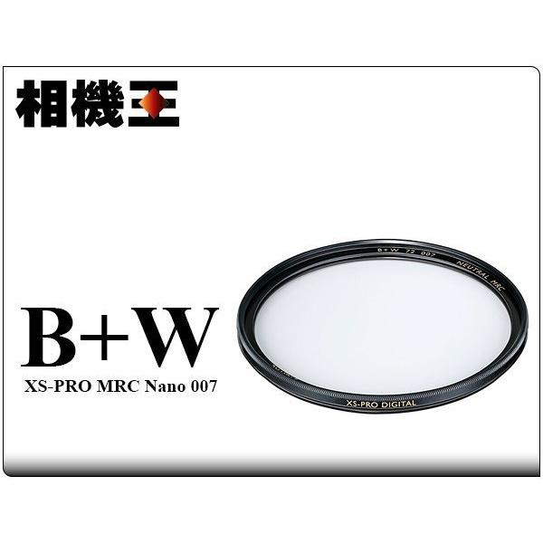 B+W XS-Pro 007 Clear MRC 純淨濾鏡超薄高硬度奈米鍍膜 39mm 捷新公司貨