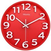 時尚掛鐘 12英寸靜音鐘表立體時尚創意掛鐘客廳掛表石英鐘簡約現代時鐘