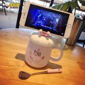 杯子陶瓷創意馬克杯帶蓋勺情侶水杯學生茶杯卡通可愛咖啡杯牛奶杯