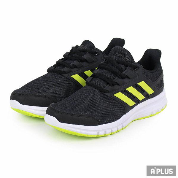 Adidas 女 ENERGY CLOUD 2 K 愛迪達 經典復古鞋- CP8796