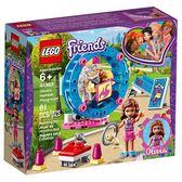樂高積木 LEGO《 LT41383 》Friends 姊妹淘系列 - 奧麗薇亞的倉鼠遊樂場╭★ JOYBUS玩具百貨