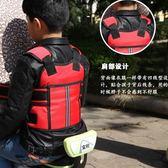 新款電動車安全帶小孩綁帶摩托車兒童安全背帶嬰兒寶寶保護帶座帶   可然精品鞋櫃