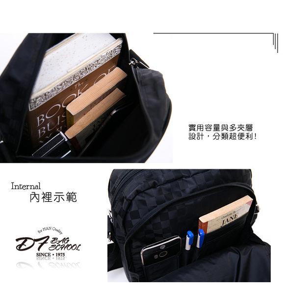 DF BAGSCHOOL - 爵品質感系棋盤紋機能側背包