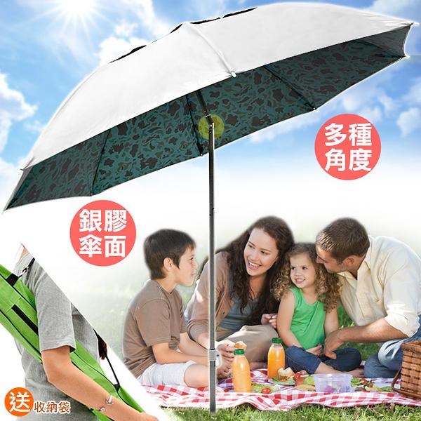 釣魚傘休閒傘(送收納袋)多角度銀膠傘面遮陽傘戶外傘.抗UV防風傘防露營登山裝備用品推薦哪裡買