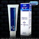 情趣用品 潤滑液 杜蕾斯 Durex K...