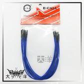 ◤大洋國際電子◢  200mm 24AWG 麵包板用針pin雙頭跳線 藍色(10條) 0116-719-02-020 實驗室 教學 玩具
