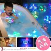 兒童浴缸燈 浴室發光玩具 七彩燈洗澡玩具