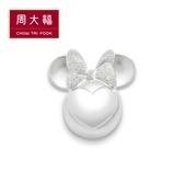 周大福 迪士尼系列 經典米妮925純銀路路通串飾/串珠