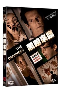 黑暗來臨  DVD (購潮8)