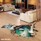 【海鷗立體地板貼】60x90創意3D立體視覺無痕貼紙 家居客廳玄關浴室地面牆壁貼 防水裝飾牆貼