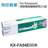 For Panasonic KX-FA54E 相容傳真機 專用轉寫帶足35米 1盒 /適用 KX-FP143TW / KX-FP145 / KX-FC243