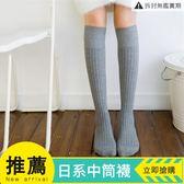及膝襪女日系中筒襪韓版春秋季學院風學生襪秋冬季半截襪小腿襪子