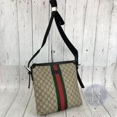BRAND楓月 GUCCI GG 古馳 387111 GG紋 紅綠條紋 PVC 男款 斜背包 側背包 公事包