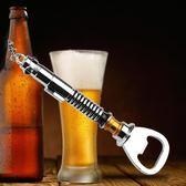 啤酒啟子鑰匙扣開瓶器飲料螺紋桿金屬起子便攜創意個性鑰匙掛件【onecity】